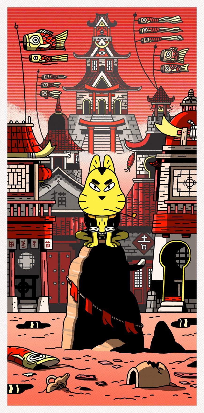 Mathieu Demore, Illustration jeunesse et Bande-dessinée Manji alt1