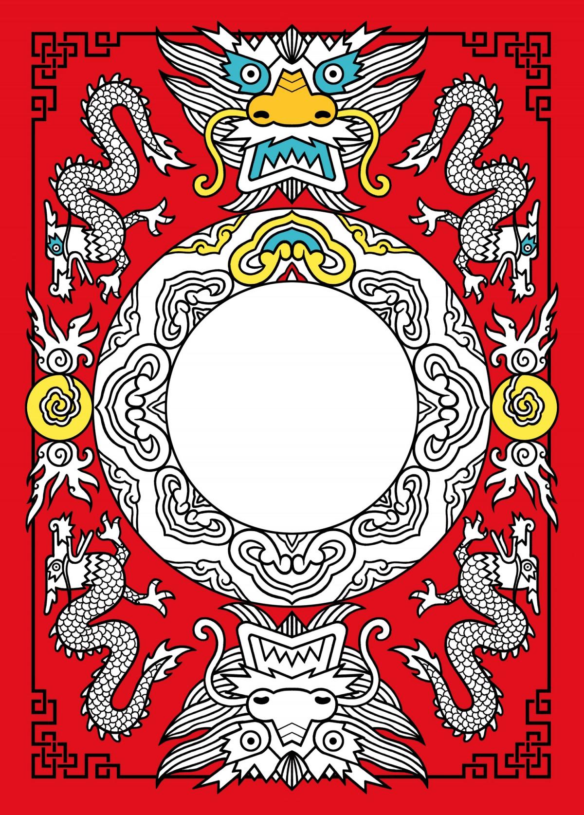 Mathieu Demore, Illustration jeunesse et Bande-dessinée Créations Mandala